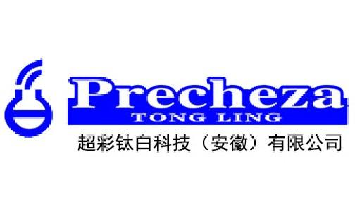 超彩钛白科技(安徽)有限公司