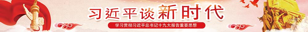 发现之旅《筑梦新时代》官方网站